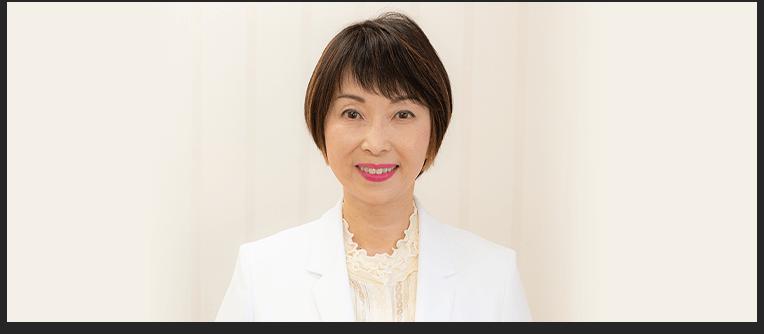 院長 藤本可芳子