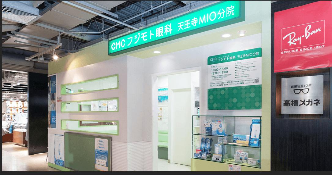 JR天王寺駅直結・各線すぐ駅近でアクセス便利